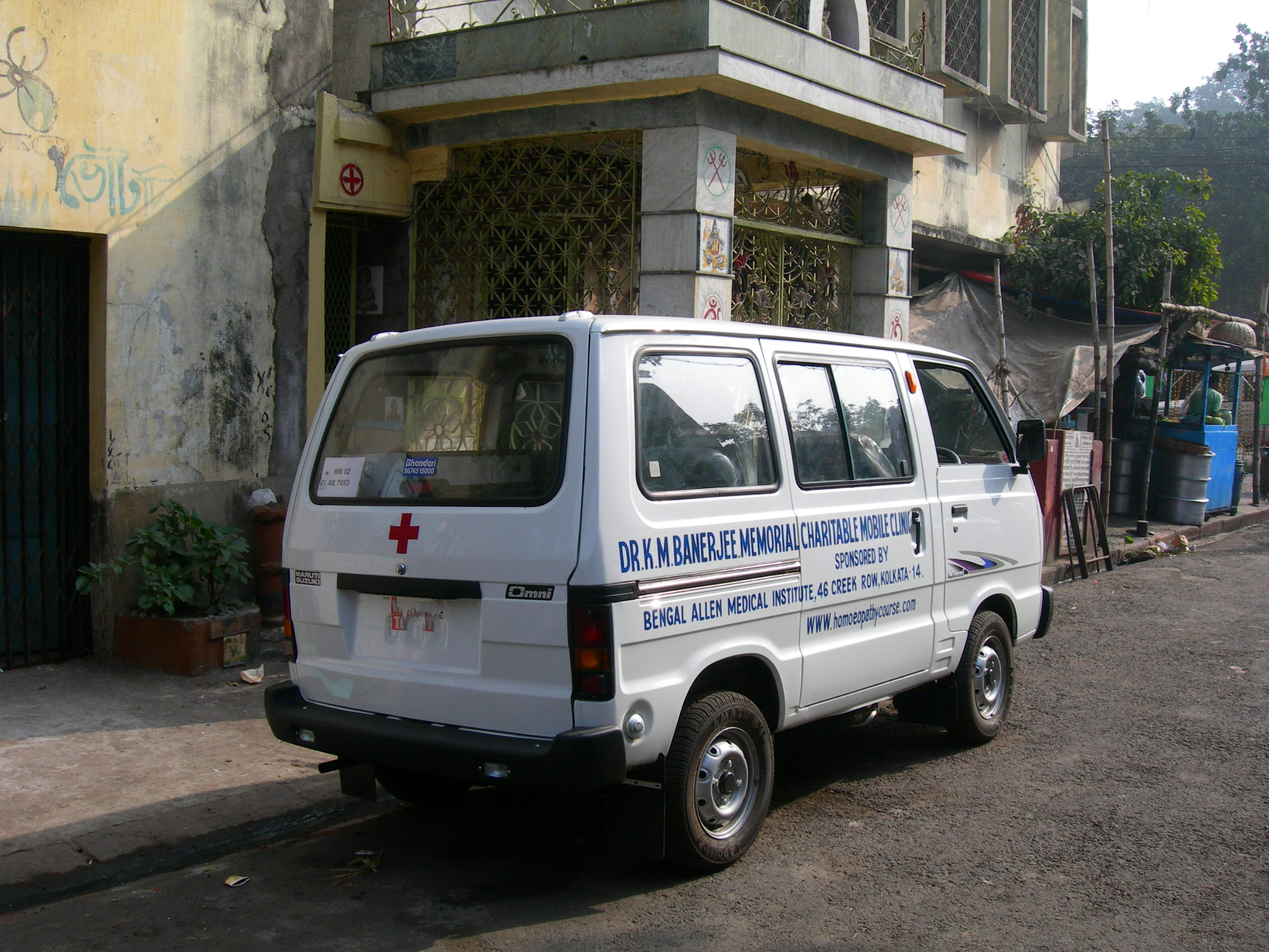 The course supports the work of the Homoeopathic Medical Van of Bengal Allen Institute